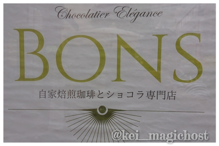 BONS02