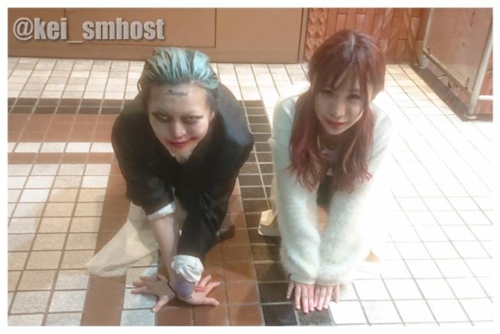 SM_Magic31
