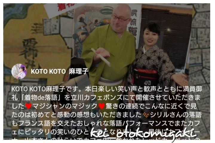 kotokoto_01