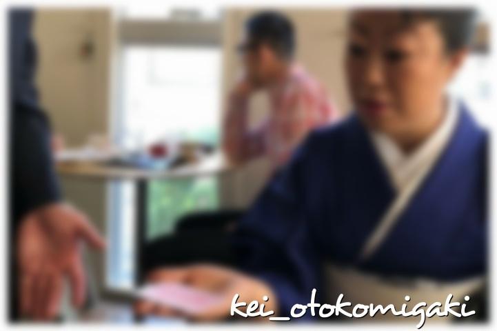 kotokoto_21