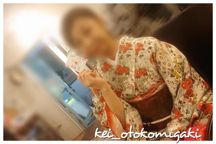 kotokoto_15