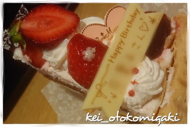 誕生日祝い11