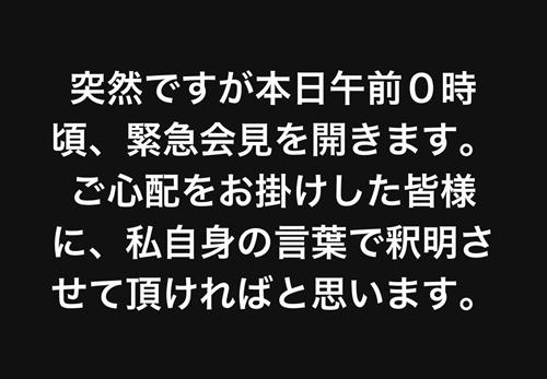 20181011_mn03_25.jpg