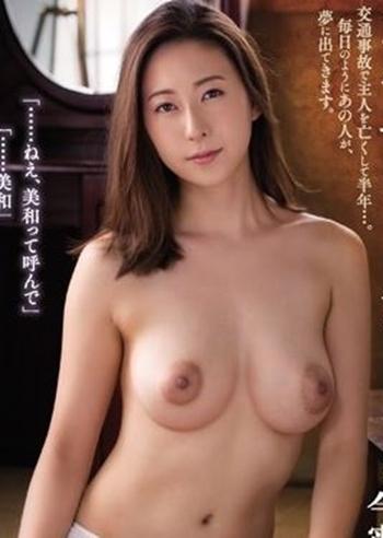 松下紗栄子 熟女Hcupデカ乳輪高身長スレンダーボディおっぱい画像100枚