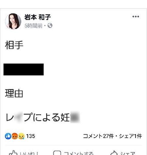 20190602_mn01_18.jpg