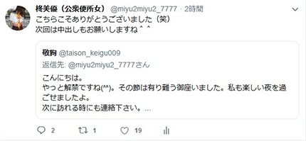 20181020_02_05