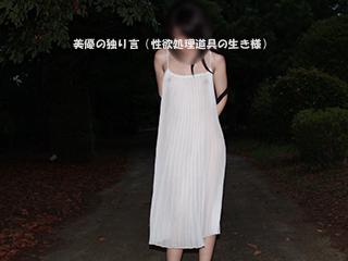 20190923_09