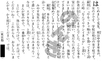 ona191222-23.jpg