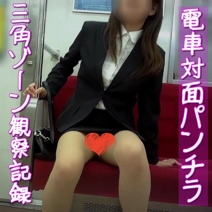 ane_102.jpg
