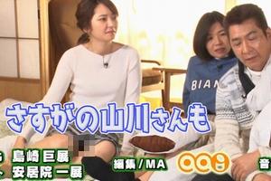 【エロ画像】竹崎由佳アナのパンチラが見せすぎてヤバいwwwww