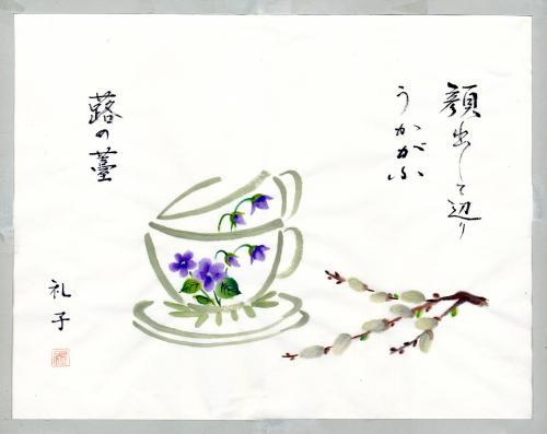 ペアコーヒーカップ(合成Arc修正)_convert_20190222172149