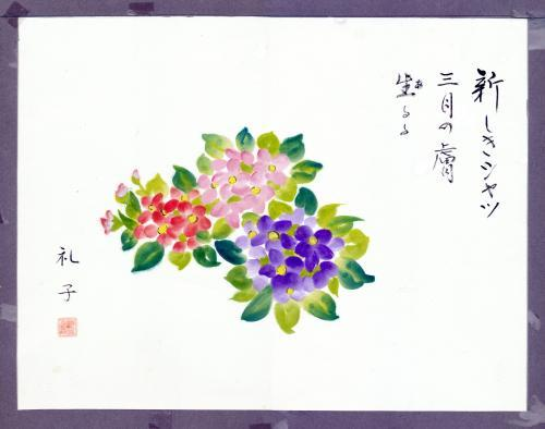 プリムラポリアンサ(厚枠合成Arc修正)_convert_20190325175221