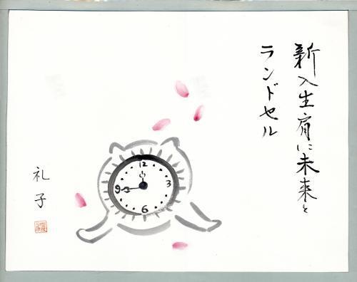猫の目覚し時計5(合成Arc修正)_convert_20190405133254