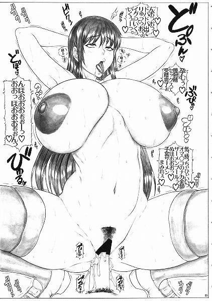 kikenbinomajo_025.jpg
