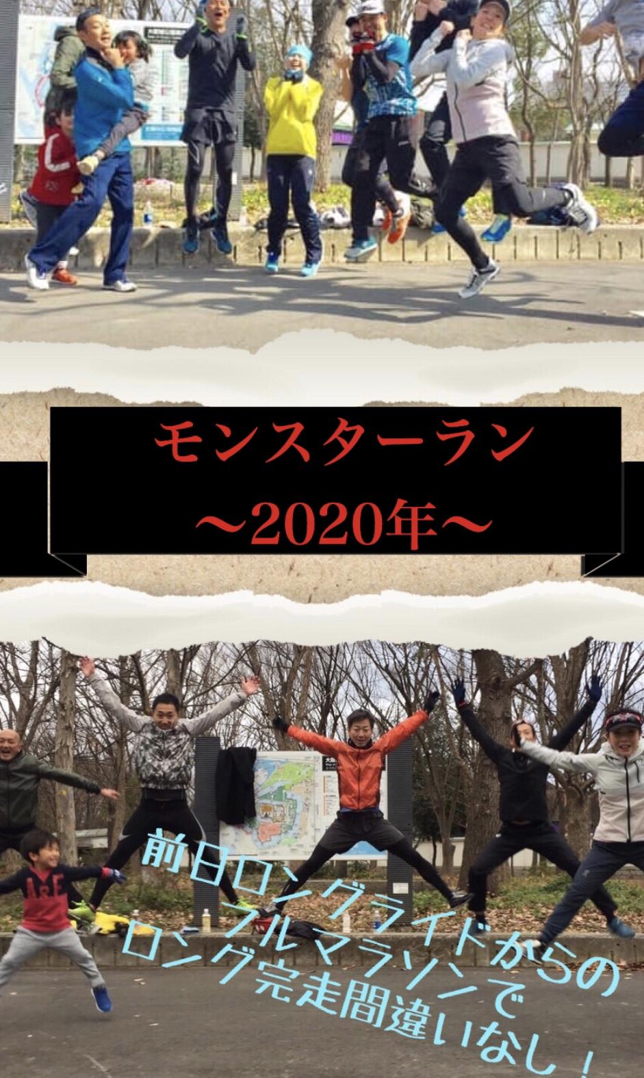 20200125190658192.jpeg