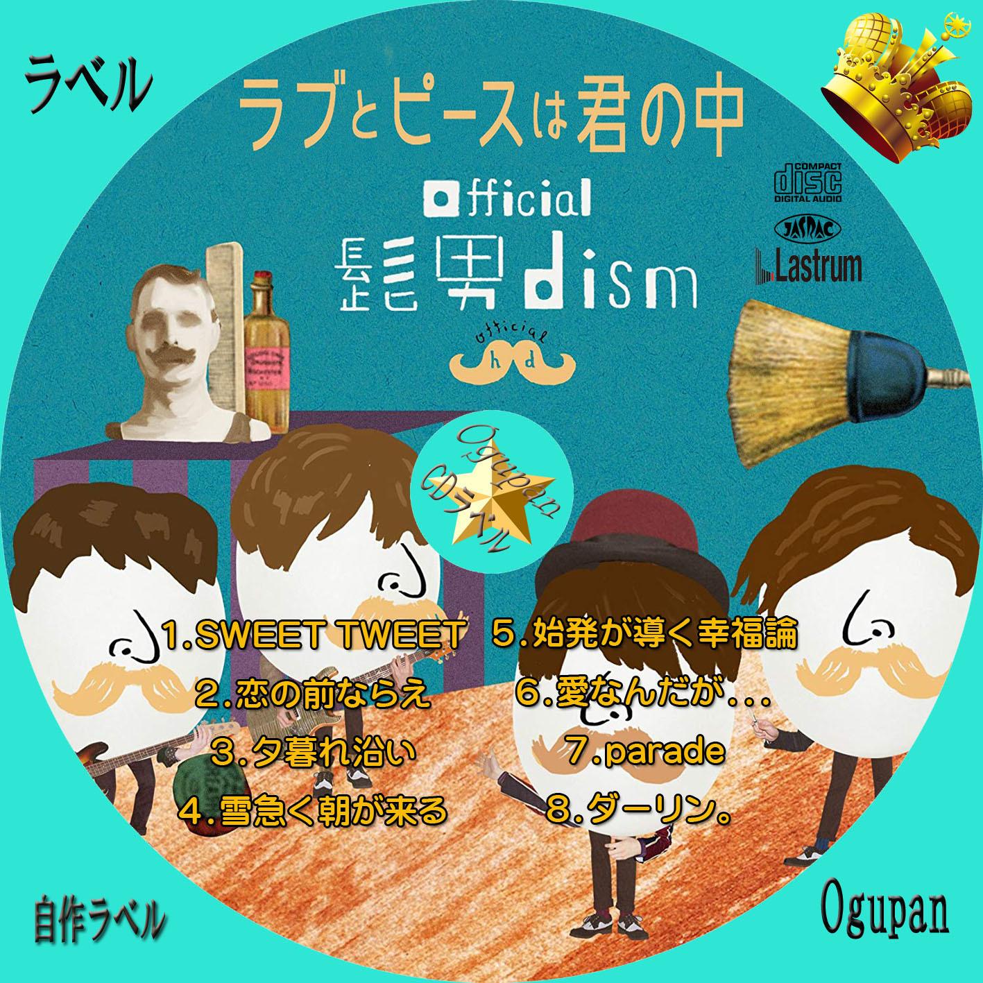 official 髭 男 dism トラベラー