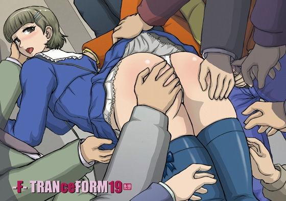 -F-TRANceFORM19.jpg