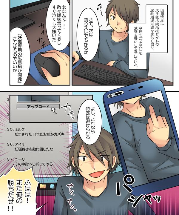 ブログ用・吸血姫02