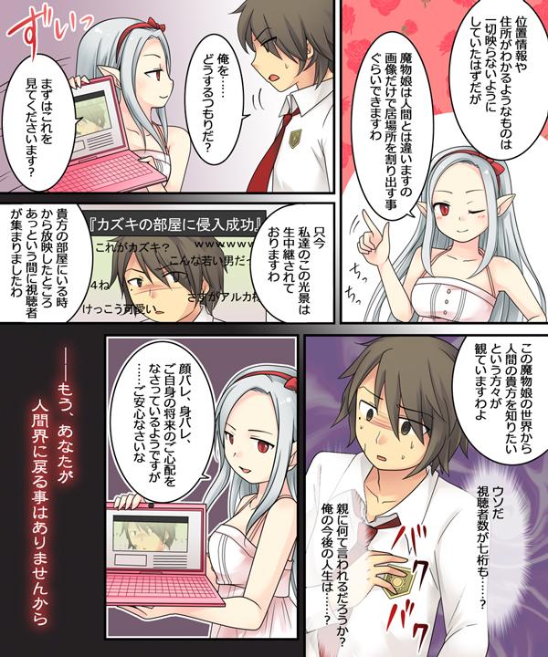 ブログ用・吸血姫07修正