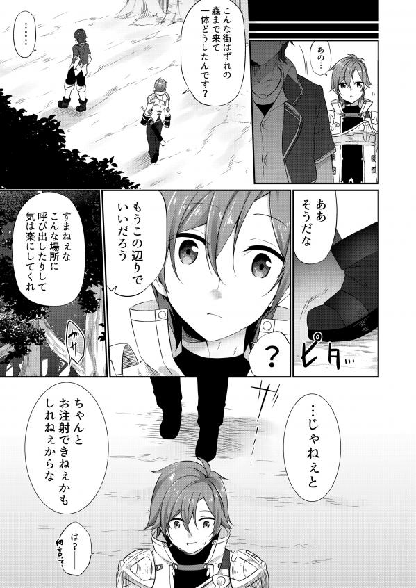 繧ウ繝溘ャ繧ッ_003