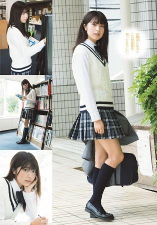 吉田莉桜の画像020
