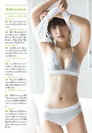 吉田莉桜の画像023