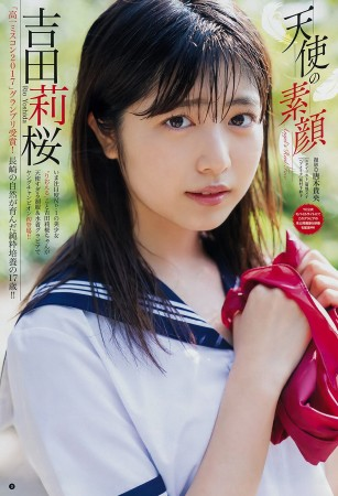 吉田莉桜の画像033