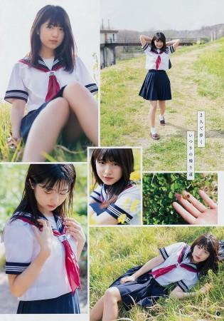 吉田莉桜の画像034