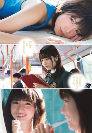 吉田莉桜の画像045