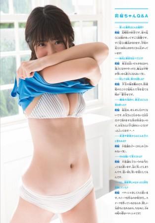 吉田莉桜の画像047