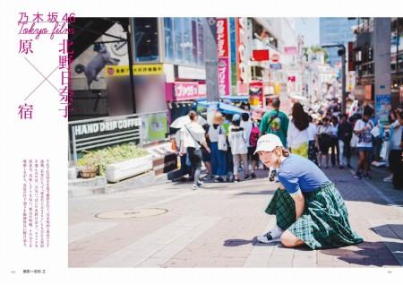 北野日奈子の画像010