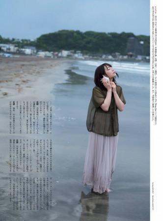 北野日奈子の画像023