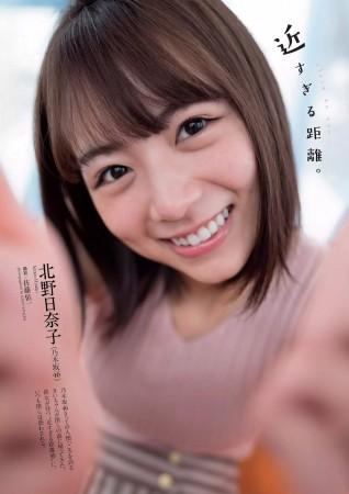 北野日奈子の画像024