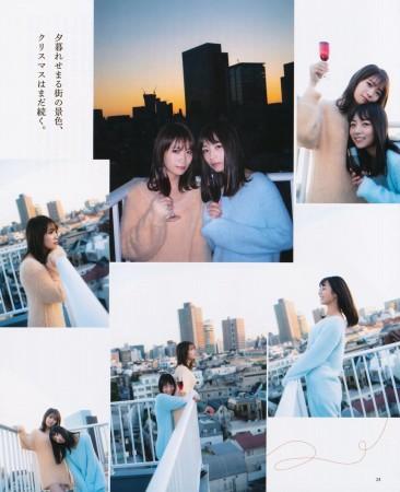 北野日奈子の画像032
