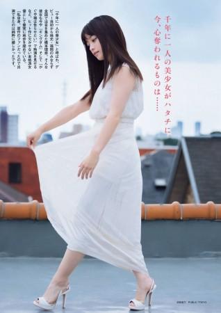 橋本環奈の画像038