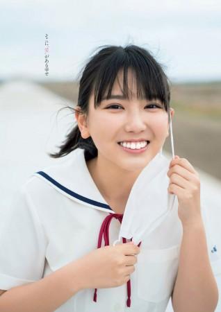 沢口愛華の画像001