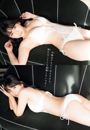 沢口愛華の画像018