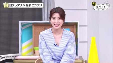 郡司恭子アナの画像004