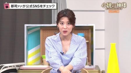 郡司恭子アナの画像016