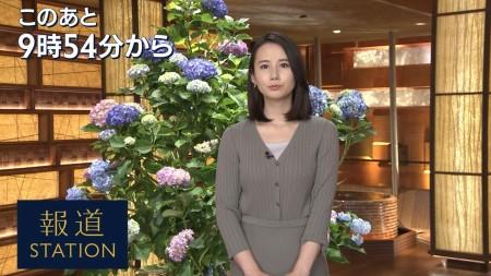 森川夕貴アナの画像001
