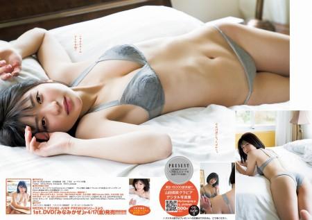 山田南実の画像020
