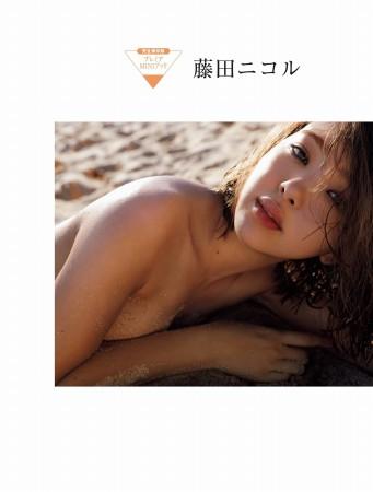 藤田ニコルの画像024