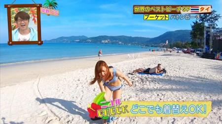 藤田ニコルの画像036