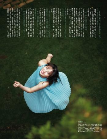 大和田南那の画像024