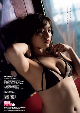 大和田南那の画像040