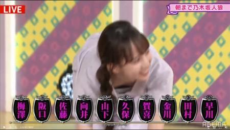 乃木坂46時間TVの画像029