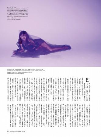 石田桃香の画像057
