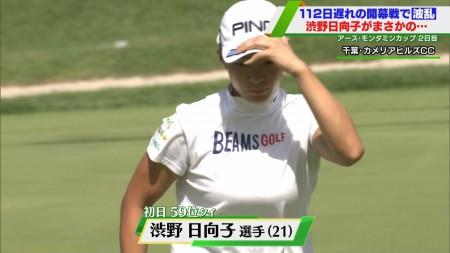 女子ゴルフの画像029