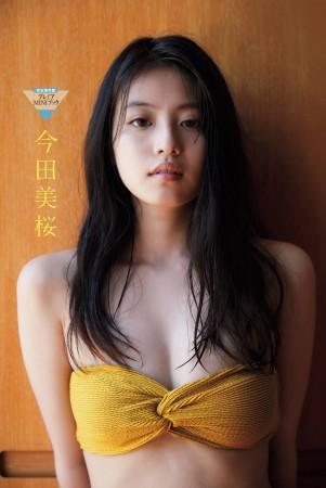 今田美桜の画像021