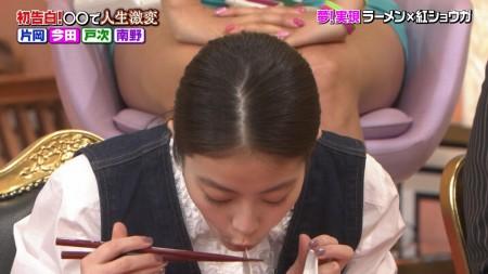今田美桜の画像042